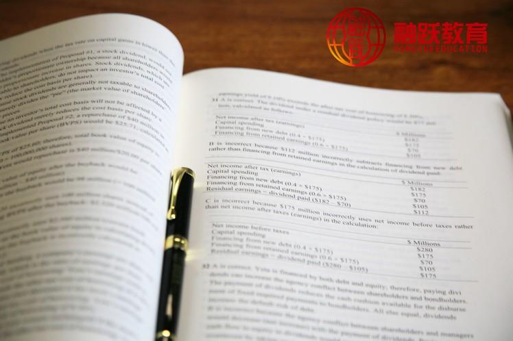 CFA三级考试费怎么做才能物有所值?