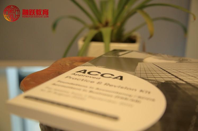 这里有ACCA考试时间并具体到每个科目,你想知道吗?