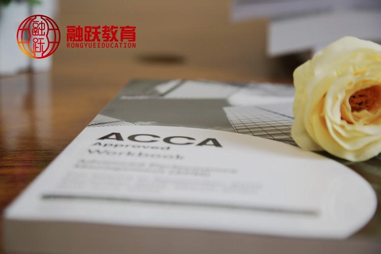 ACCA开始考试的具体时间,还有你一定要知道的考前准备!