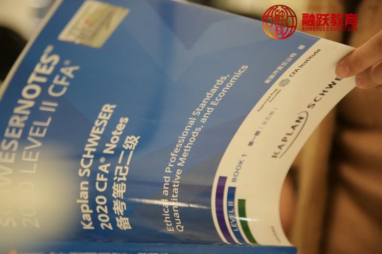 2019年CFA1级考试如何备考和复习?