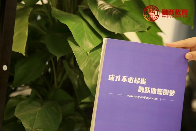 CFA经济学占比10%共有几个Reading?主要讲什么知识?