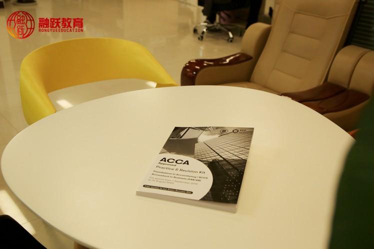 该如何治疗备考ACCA过程中的疑难杂症?