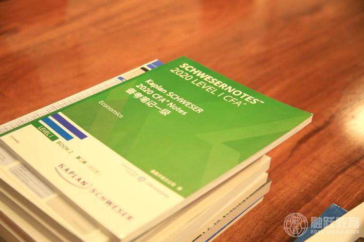 特许金融分析师考什么?