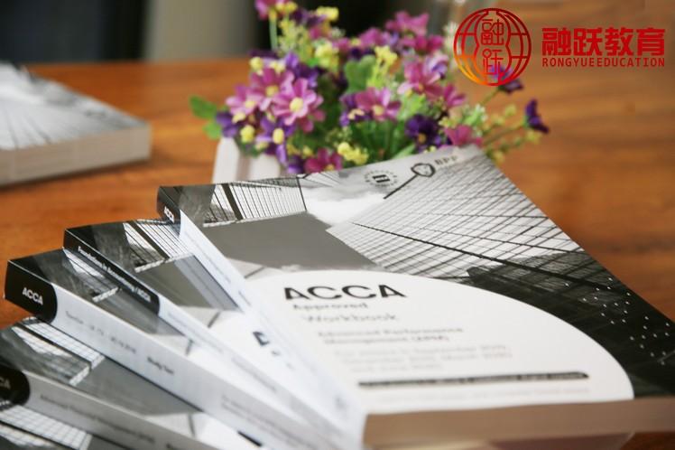 ACCA報考條件