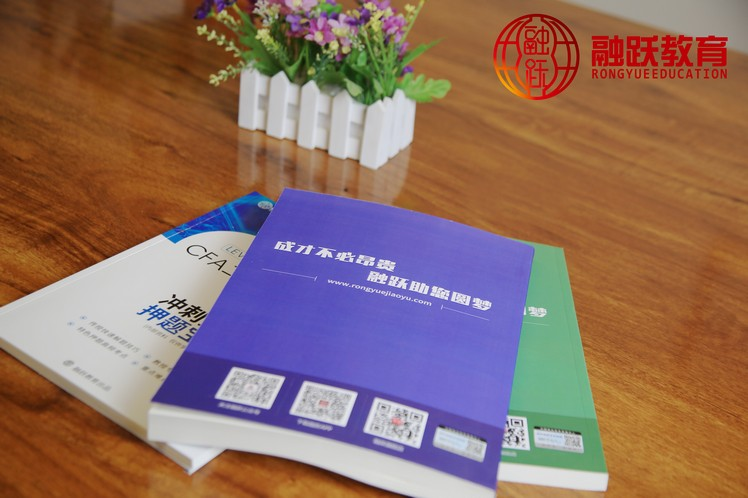 2020年CFA准考证打印流程