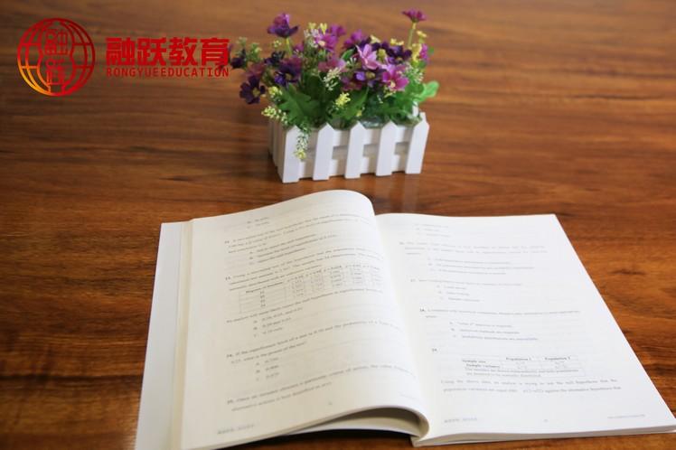 FRM考试培训机构