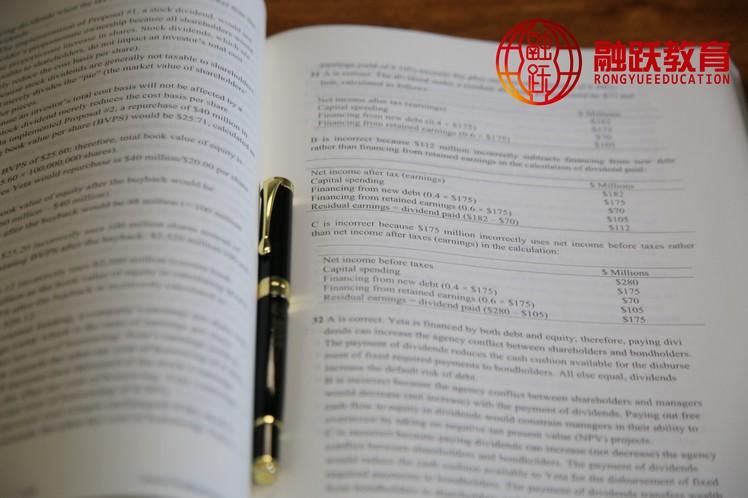 6月份的CFA考试题会因为时差问题被泄露吗?为什么?