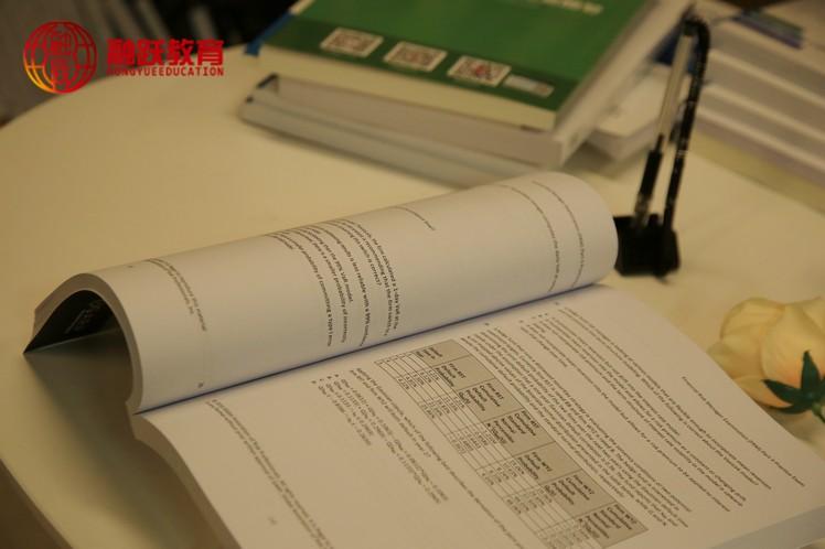 在frm官网报名后,如何进行报名发票打印?