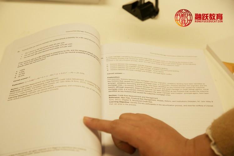 天天问FRM考试报名时间,倒不如把心思放在学习上!