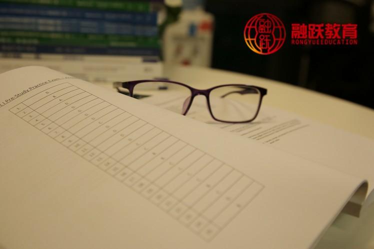 FRM考试报名费用具体是多少?全部考完需要花多少钱?