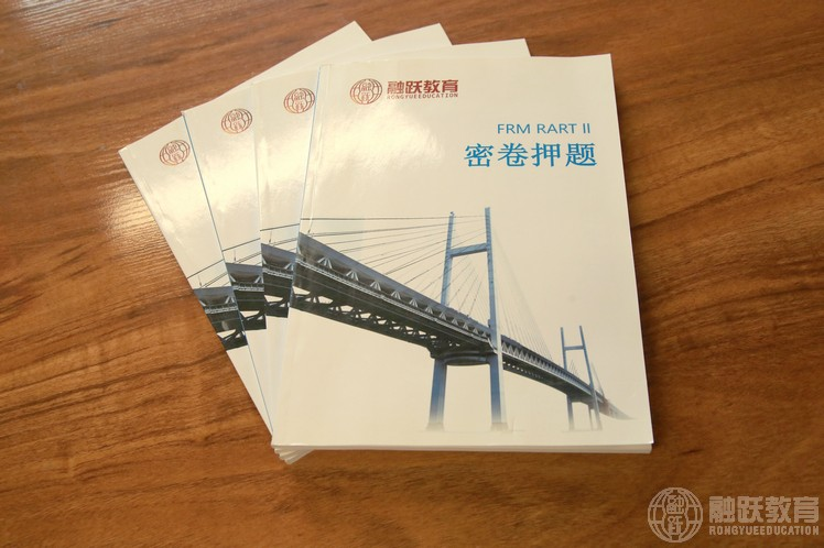FRM北京考点在哪?准考证打印了吗?怎么打印?