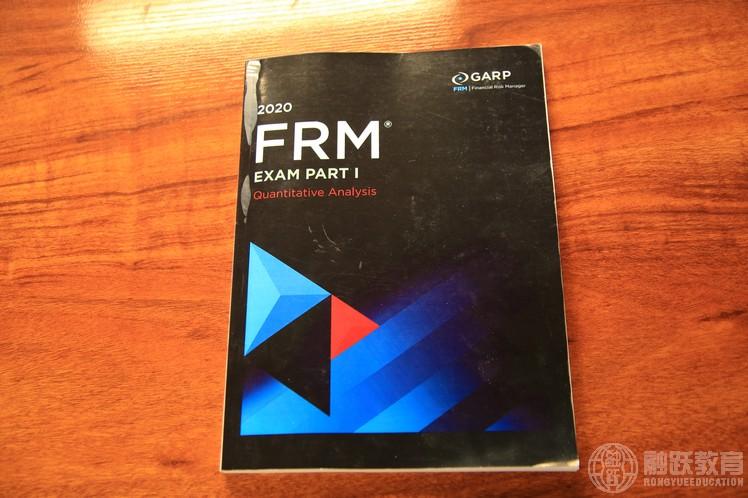 FRM考试课程怎样选?FRM课程选择的经验及技巧!