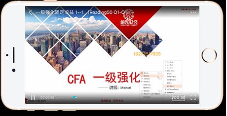 2020年12月份CFA开始报名了吗?该准备哪些物品呢?