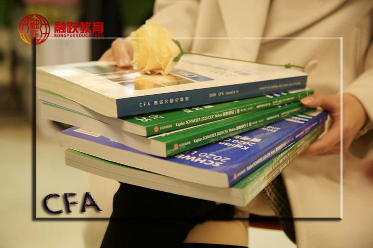 为什么说CFA考题成为CFA考试中的关键一步!