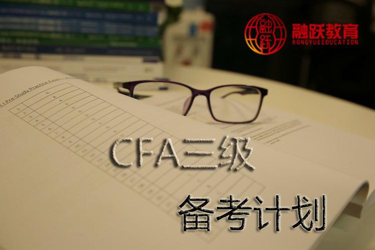 2020年6月CFA评分标准变了吗?考试题型会变吗?