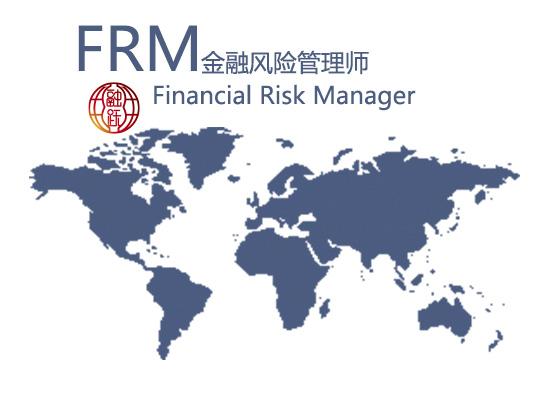 FRM考点分布