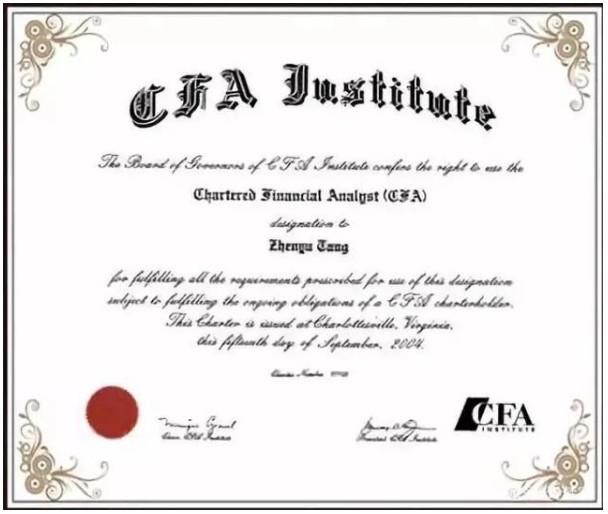 CFA资格证书是什么颜色的?一二级有证书吗?
