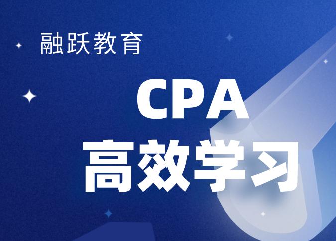 2020年注册会计师CPA专业阶段考试大纲